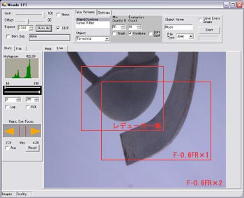 how to use meade lpi